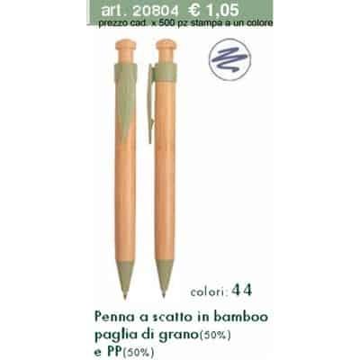 Penna a scatto in bamboo paglia di grano