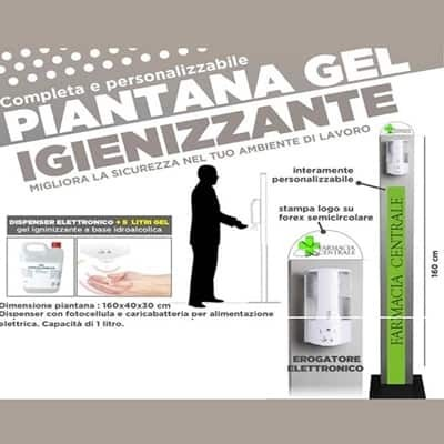 Piantana Gel Electric don't touch